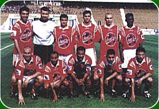 AL AHLY SPORTING CLUB1